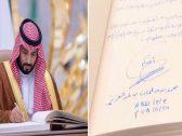 شاهد : اهتمام واسع بتوقيع ولي العهد في سجل زيارات قصر الوطن بأبوظبي