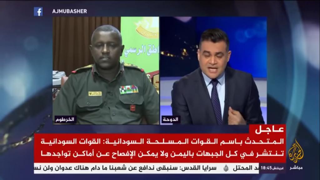 شاهد … متحدث الجيش السوداني يعطي مذيع الجزيرة القطرية درسا مجانيا على الهواء بعد سؤاله بلسان الحوثي !