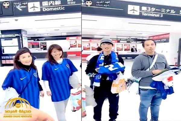 شاهد .. جماهير يابانية تفاجىء بعثة الهلال لحظة وصولها مطار ناريتا في طوكيو