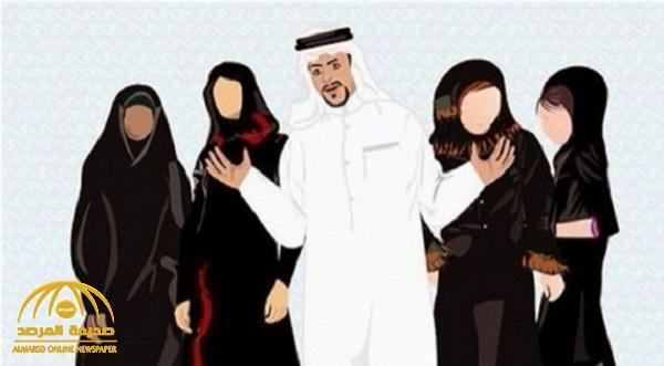 هل يحق للزوج المعدد استخراج دفتر عائلة مستقل باسمه لكل زوجة صحيفة المرصد