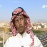 صحفي سعودي :لا أحد يكثر علي أسئلة .. يستحيل أشجع الهلال لو لعب في كوكب ثاني ! ..ارتاحوا وريحونا!