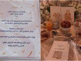 شاهد: صور وفيديو للتجهيزات الضخمة وقائمة أنواع الطعام لحفل هيئة الترفيه لتكريم الأمير بدر بن عبد المحسن