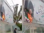 """بوادر ثورة شعبية.. شاهد: حرق صورة ضخمة للمرشد الإيراني """"علي خامنئي"""" قرب العاصمة طهران"""