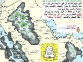 الحصيني يكشف تفاصيل ال24 ساعة القادمة…أمطار وحبات برد ورياح على هذه المناطق بالمملكة !