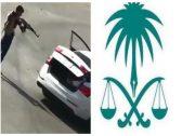 """أول إجراء رسمي من """"النيابة العامة"""" بشأن المتهمين بإركاب شخص في صندوق سيارة بتهديد السلاح بالرياض"""
