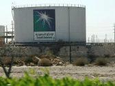 """وكالة""""بلومبرغ"""" : المملكة توافق على تقييم سعر جديد  لشركة أرامكو"""