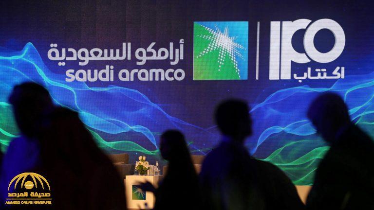 """رويترز: الصين تدرس استثمار 10 مليارات دولار في طرح """"أرامكو"""""""