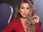 """مفاجأة: الفنانة اللبنانية """"مايا دياب"""" تشارك لأول مرة  في مسرحية """" لوكاندة الأوباش"""" في موسم الرياض .. تعرف على موعد عرضها! – فيديو"""