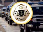 القبض على 5 مصريين في الرياض.. والكشف عن أعمارهم  ونوع  وعدد الجرائم التي ارتكبوها!