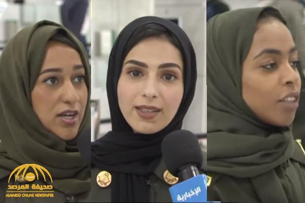 """شاهد: موظفات سعوديات في جوازات مطار """"الملك عبدالعزيز"""" في جدة يروين تجاربهن للتعامل مع المسافرين"""