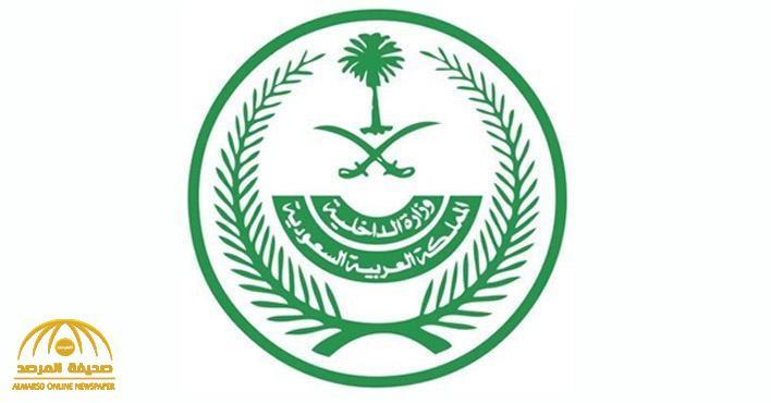 """الداخلية تصدر بيانا بشأن تنفيذ حكم القتل في """"حصين الدوسري"""" لقتله"""" شجاع الدوسري"""" بالرياض"""