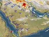 الأرصاد تكشف تفاصيل طقس اليوم .. و هذه المناطق معرضة للرياح المثيرة للأتربة والسحب الرعدية الممطرة !