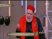 مفتي مصر السابق: الزواج العرفي جائز