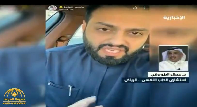 """بالفيديو.. استشاري نفسي يرد على """"منصور الرقيبة"""":  """"كلامه متناقض.. وليس من حقه قذف الناس""""!"""