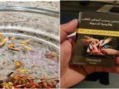 """بعد أزمة """"الدخان المغشوش"""" .. أنباء عن تحرك عدة جهات لفحص عبوات التبغ الجديدة و بيان إلحاقي خلال أيام!"""