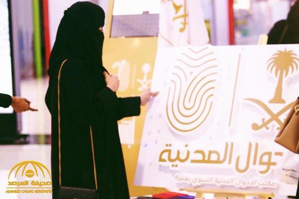 بعد تداول أنباء عن إلزام النساء بالهوية الوطنية … الأحوال المدنية تحسم الجدل وتعلن عن  موعد التطبيق !