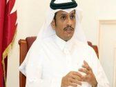 وزير الخارجية القطري: هناك مباحثات مع الأشقاء في السعودية