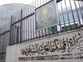 """سفارة المملكة في """"مصر"""" تكشف ملابسات مقتل مواطن في القاهرة ودوافع الجريمة ومصير الجناة"""