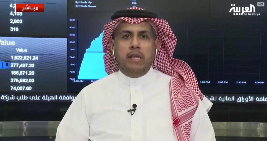 خالد الحصان يكشف عن توقعات اليوم الأول للتداول على سهم أرامكو