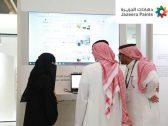 """""""الجزيرة"""" أول شركة دهانات في الشرق الأوسط تطلق خدمة التسوّق الإلكتروني للاختيار من 450 منتجاً مع سرعة التوصيل للعملاء"""