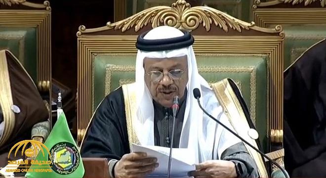 بالفيديو .. تفاصيل البيان الختامي للقمة الخليجية 40 بالرياض