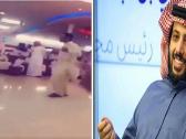 """شاهد.. تركي آل الشيخ ينشر فيديو لـ """"باكستانيين"""" يرقصون.. ويعلق: مكانكم ميدل بيست !"""