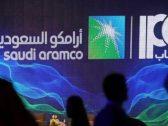 سهم أرامكو يثبت قوته ويواصل مكاسبه لليوم الرابع على التوالي