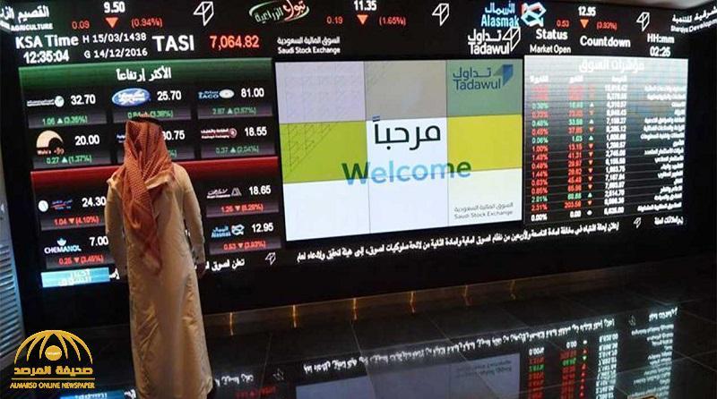 """تقرير : سهم """"أرامكو""""  فى البورصة السعودية"""