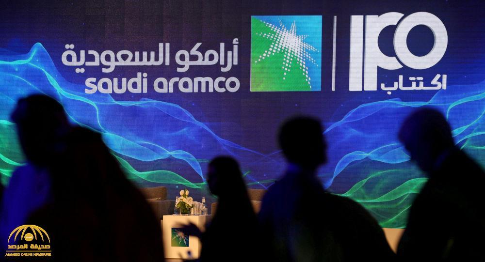 """""""بلومبرغ"""" تكشف عن ثروات مخفية في زاوية غامضة من السوق السعودية بعيداً عن أرامكو"""