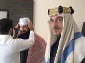 """شاهد: الإيطاليان """"بيرلو"""" و """"توتي"""" يرتديان الزي السعودي قبل ساعات من حفل اعتزال ياسر القحطاني"""