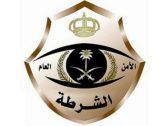 مقتل مطلوب سرق مركبة تحت التهديد وأشهر السلاح أمام قوات الأمن  في مكة بعد محاولته الفرار !