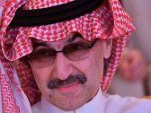 """""""بلومبرغ"""" تكشف عن ترتيب أغنى المليارديرات العرب في 2019 .. والوليد بن طلال يعود إلى صدارة القائمة"""