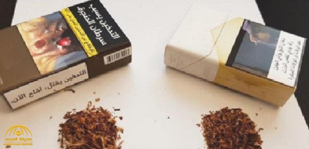 """بسبب أزمة  """"الدخان الجديد """" … الصحة تكشف عن  مفاجأة بشأن المدخنين  في المملكة !"""