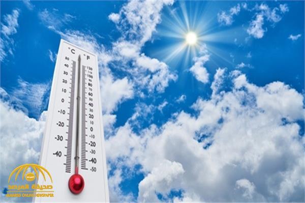 """""""الأرصاد"""" تكشف عن حالة الطقس ودرجات الحرارة المتوقعة خلال الساعات القادمة !"""