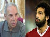 """ينافس للحاق بـ""""الدوري الممتاز"""".. والد محمد صلاح يشتري نادِ جديد والتفاصيل مفاجأة !"""