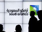 الكشف عن سعر إغلاق سهم أرامكو في اليوم الثالث للتداول