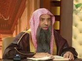 تعليق  داعية سعودي  على سؤال: هل يجوز دخول دورة المياه بجوال فية قرآن ؟