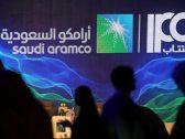 الكشف عن سعر إغلاق سهم أرامكو اليوم الخميس !