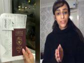 شاهد .. فتاة قطرية تهرب من أسرتها وتطلب اللجوء في بريطانيا وتكشف ما تتعرض له في بلادها !