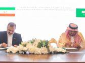 شاهد … المملكة توقع اتفاقية ترتيبات شؤون الحج  مع إيران .. هذه تفاصيل اللقاء  !