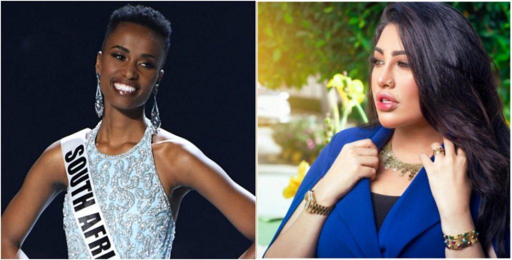 روزانا اليامي مصدومةٌ من اختيار فتاة أفريقية ملكةً لجمال الكون : لا تمت للجمال بأي صِلة !