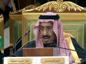 بالفيديو .. الملك سلمان : النظام الإيراني يواصل أعماله العدائية ويدعم الإرهاب