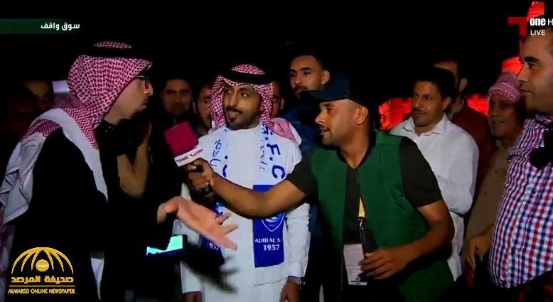 """شاهد .. مشجع هلالي يهاجم """"المريسل"""" بسبب مباراة الترجي : لا يحمل مصداقية وأكذب الإعلام أصفره !"""