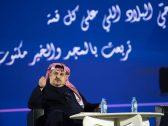 """مدير مكتب ولي العهد ينشر تصريحا  للأمير """"عبدالرحمن بن مساعد"""" عن الخطأ والصواب وأخطر أمراض العصر"""