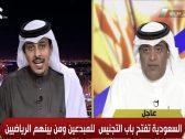 بعد السماح بتجنيس الكفاءات.. بالفيديو: إعلامي رياضي يكشف عن 4 لاعبين مرشحين للحصول على الجنسية السعودية