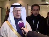 """بالفيديو.. وزير الطاقة : كل من لم يكتتب في أرامكو """"سيعض أصابع الندم """""""