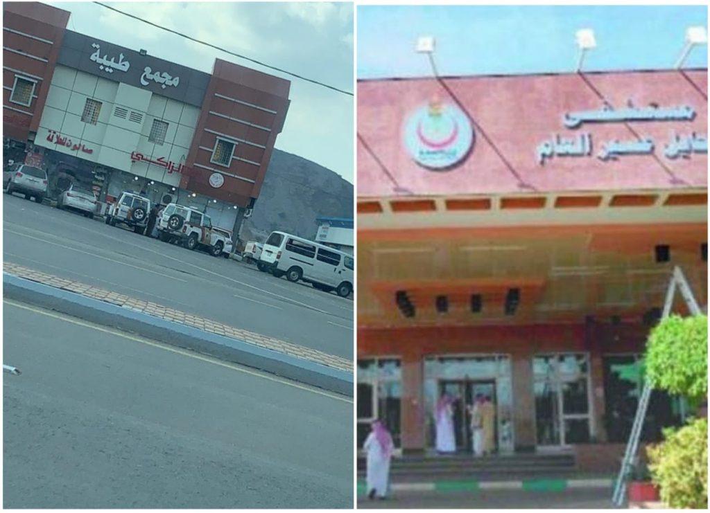 """مطعم  شهير في """"بحر أبو سكينة"""" يصيب عدد هائل من الزبائن بينهم أطفال  بحالة تسمم"""