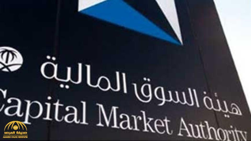 """غرامة مالية كبيرة على مقدم توصيات عن أسهم متداولة في السوق المالية عبر """"تويتر """"أو """" واتساب """"!"""