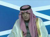 الجبير يكشف عن أفضل طريقة للتعامل مع إيران.. وهذا ما قاله عن دعوة أمير قطر لقمة الرياض!