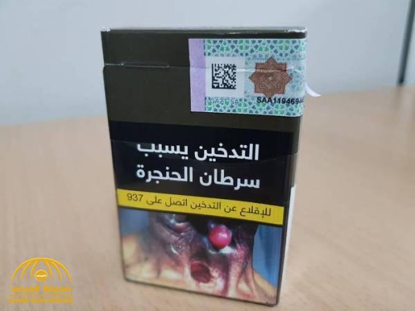 """""""الغذاء والدواء"""" و""""التجارة"""" لشركات التبغ : ردكم غير كافي وهذه الإجراءات إلزامية  … ومختبر دولي يتدخل لحسم الجدل !"""